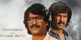 Aakashavaani Telugu Movie Review