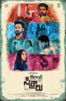 Alanti Sitralu Movie Review - Compelling Drama Undone By Bland Actors