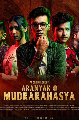 Aranyak O Mudrarahasya (2021) 720p HEVC HDRip Bengali S01 Complete Web Series x265 AAC ESubs