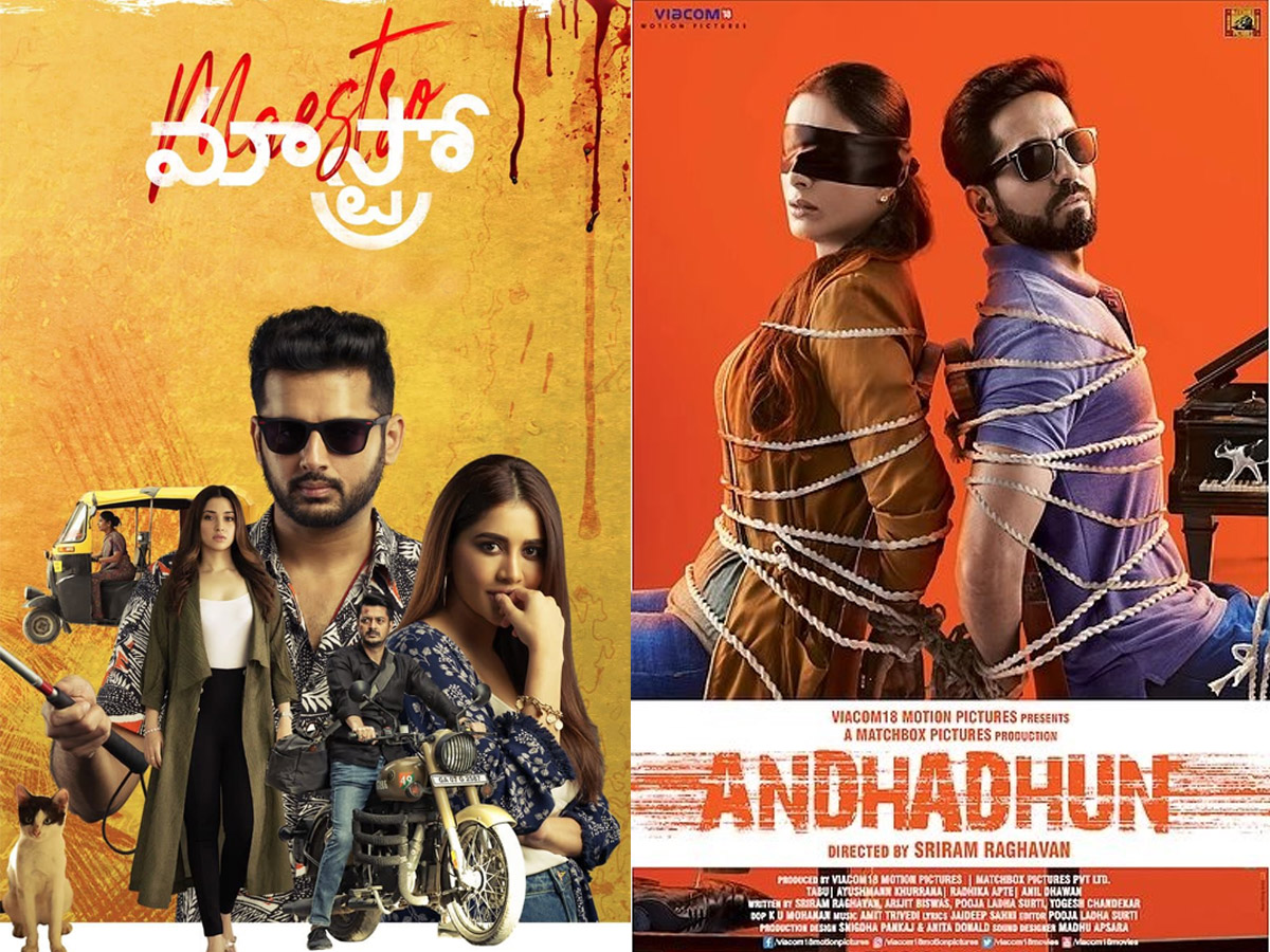 Disney+ Hotstar's Maestro: The First Test For The Andhadhun Remakes