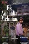 Ek-Anchaha-Mehman