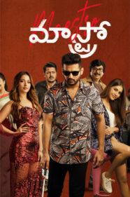 Maestro Telugu Movie Review