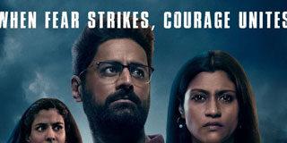 Mumbai Diaries -26 -11 - Review