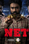NET Telugu Movie Review