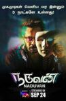 Naduvan-Movie-Review