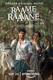 Raame Aandalum Raavane Aandalum Review Rating