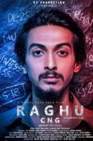 Raghu CNG Movie Review