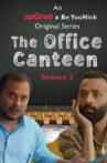 The-Office-Canteen-Season-2