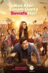 Kya Meri Sonam Gupta Bewafa Hai? Movie Streaming Online