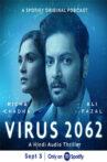 virus-2062