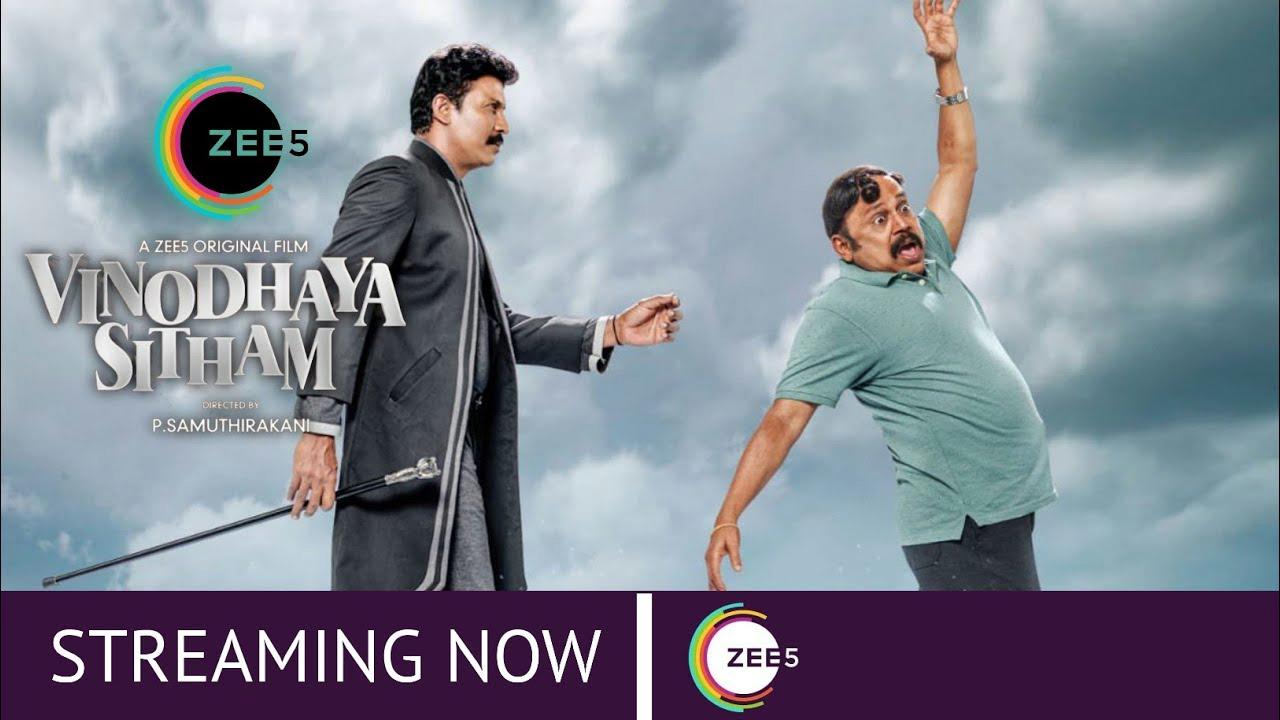 Vinodhaya Sitham Full HD Movie Tamil Watch Online On Zee5